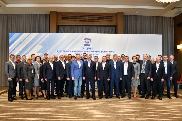 В Воронеже состоялось заседание Центрального МКС партии «Единая Россия»