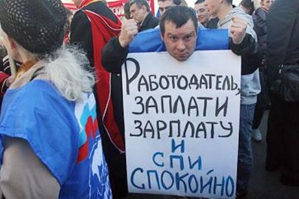 Воронежскому работодателю предоставят выбор: плати или сиди