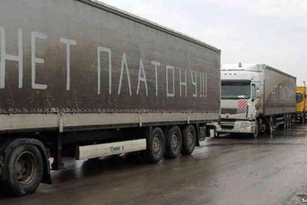 Воронежских  дальнобойщиков больше не волнует  система  «Платон»