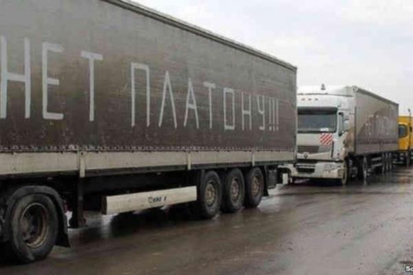 Дальнобойщики Воронежа уже начали «тихую забастовку» перевозчиков