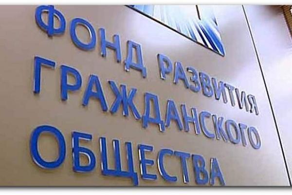 """Рейтинг воронежского  губернатора  совершил """"мягкую усадку"""""""