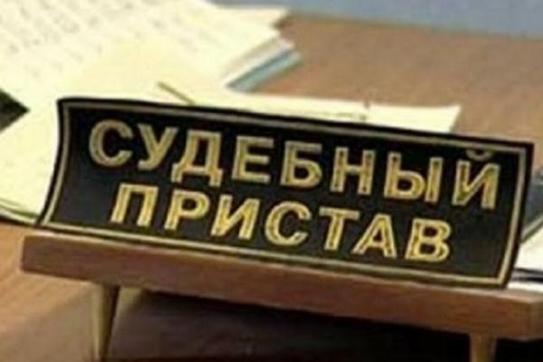 Арестован судебный пристав, выманивший у воронежцев 15 млн. рублей
