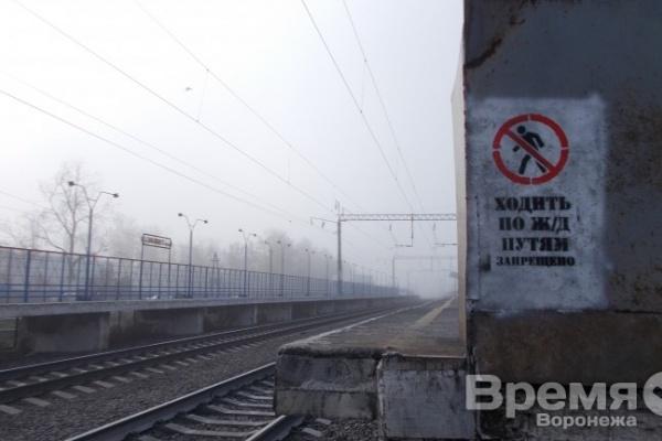 В Воронеже на железнодорожной станции школьника убило током