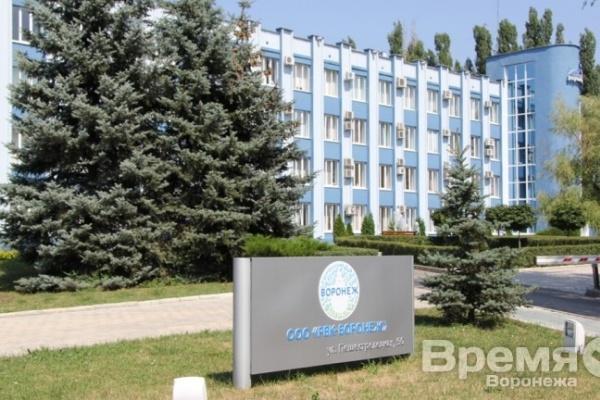 Из-за прорыва на объекте РВК-Воронеж перекрыли движение на левом берегу