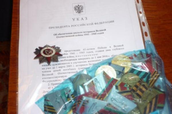Дочь ветерана Засорина отказалась от ремонта дома
