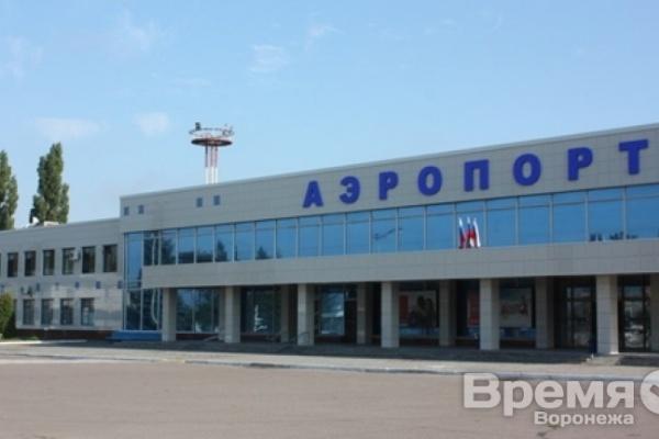 Экс-гендиректора «Воронежавиа» подозревают в многомиллионной неуплате налогов