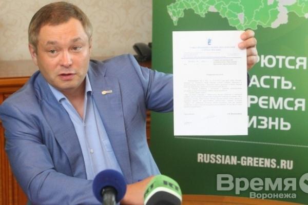 Сотрудники СКР задержали экс-сенатора от Воронежской области