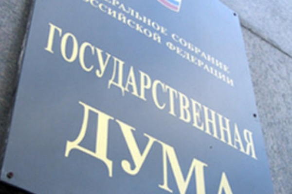 «Единоросс» заработал больше всех из депутатов Госдумы от Воронежской области