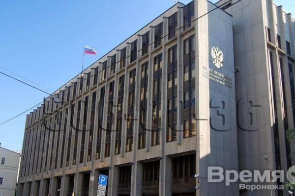 Ни один из воронежских сенаторов не попал в рейтинг информационно активных членов Совета Федерации