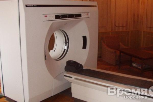 Воронежский суд оправдал бывшего замначальника облздрава, который закупил слишком дорогие томографы