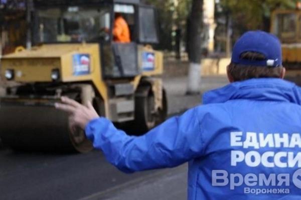 Воронежская «Единая Россия» мается на праймериз