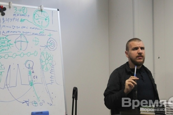Олег Телемский: «Александром Дугиным управляет демон Астарот»
