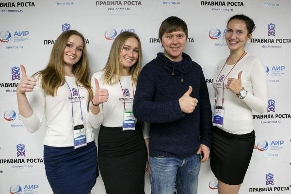 Воронежцев призывают поделиться идеями, как победить кризис