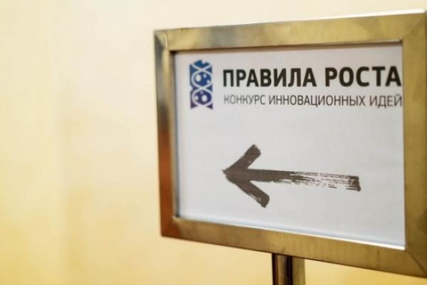 Воронежские новаторы помогут горожанам избавиться от вредных привычек