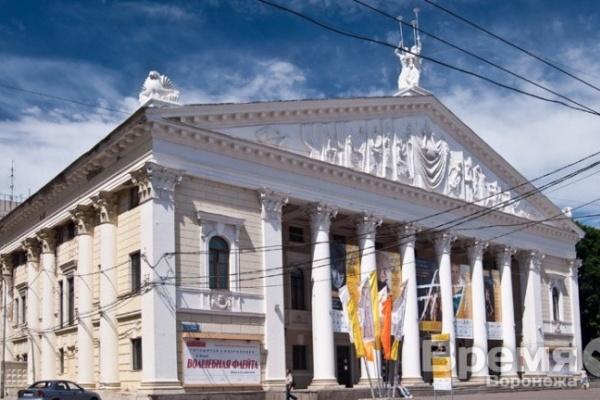 Облправительство созрело отремонтировать воронежский Театр оперы и балета