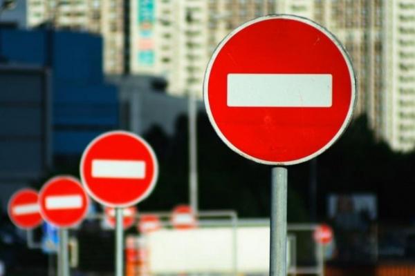 В выходные в Воронеже будут перекрыты несколько центральных улиц