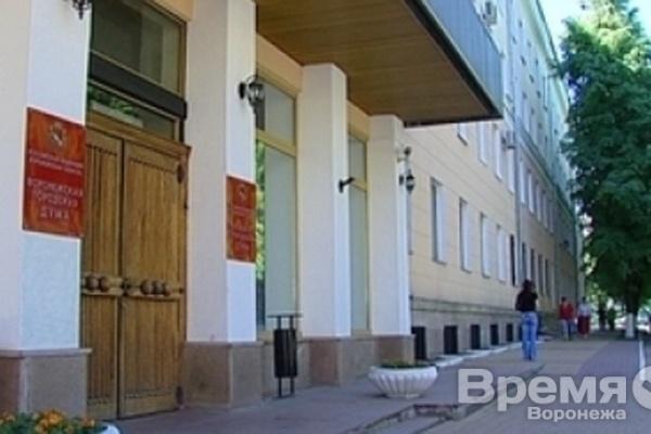 Смешанные выборы в Воронеже вынесли на публичный суд