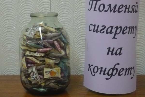 Транспортная милиция получила 500 сигарет в обмен на конфеты