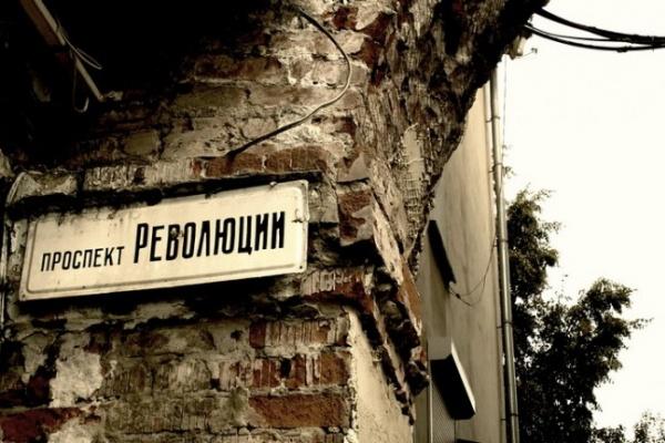 К юбилею центр Воронежа очистят от новостроя и рекламы