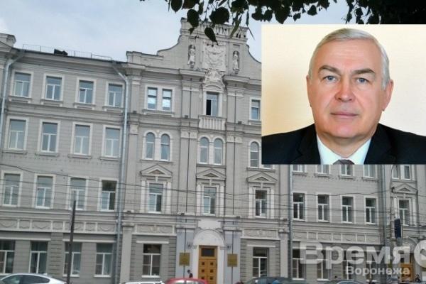 Глава Ленинского района Воронежа ушёл на пенсию