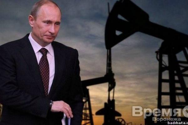 Крым и Рим не повлияли на консерватизм президента Путина