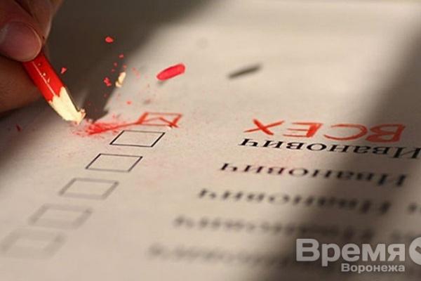 А «Против всех» в Воронеже не будет