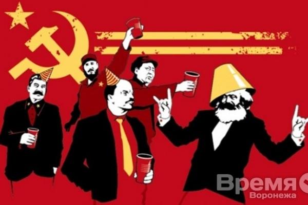 Неизвестные в Воронеже коммунисты разгоняют департамент здравоохранения области