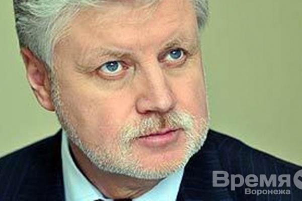 Сергей Миронов рассказал о конфликте между Олегом Пахолковым и губернатором Воронежской области