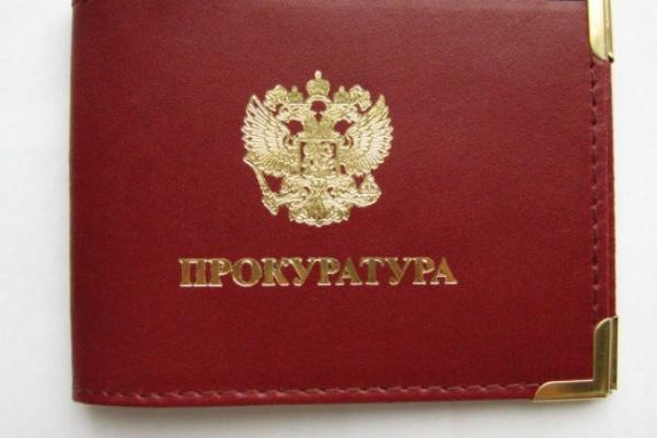 Прокурору Воронежа поручено найти писающего полицейского