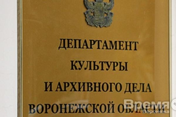 Эксперты забраковали кандидатов на должность руководителей управления архитектуры и департамента культуры