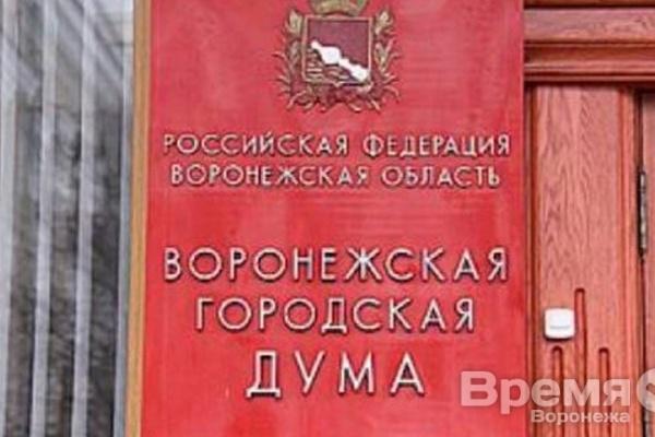 Ленинский район возглавил Геннадий Швырков