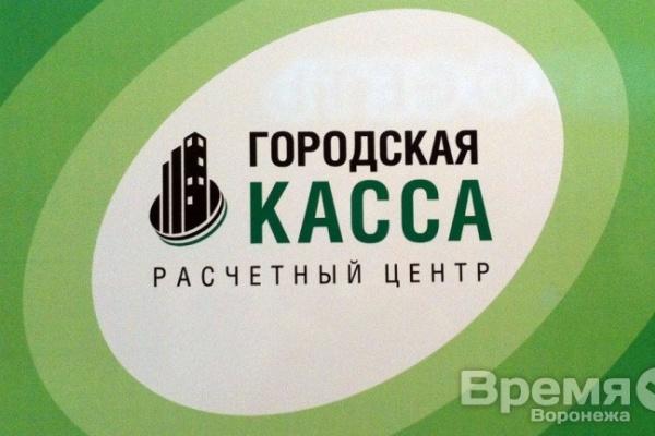 Воронежские и липецкие «Городские кассы» попались на теневом доходе почти в четыре миллиарда рублей