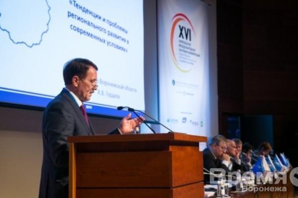 Угрозы и проблемы - от и у Алексея Гордеева
