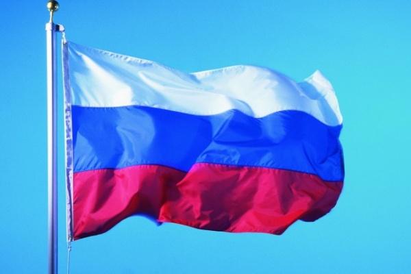В Воронеже с размахом отметят День России
