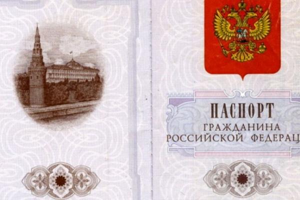 В Воронежской области выдадут паспорта с нововведениями