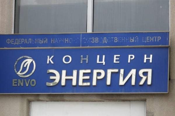 Центр Воронежа тайно очистили от ядерных установок