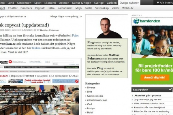 Шведы узнали о заработках воронежских чиновников из интернет-газеты «Время Воронежа»
