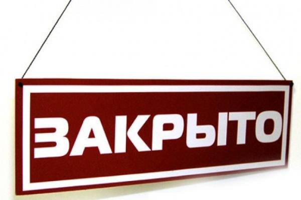Воронежский Роспотребнадзор закрыл кафе в Калаче, где отравились 11 человек