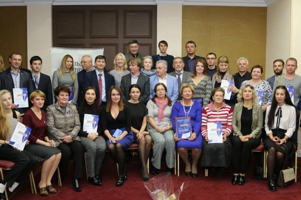 Воронежская Гильдия аналитических журналистов наградила  участников уникального  конкурса
