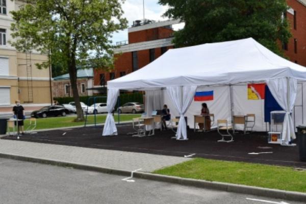 В Воронеже открылись участки для голосования по Конституции