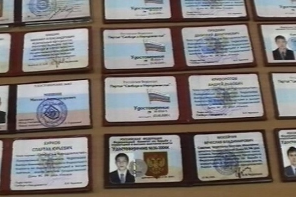 В Воронеже наркоторговцы прикрывались удостоверениями помощников депутата Госдумы