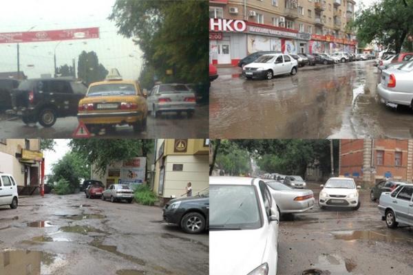 В Воронеже из-за дождей осложнилась дорожная ситуация