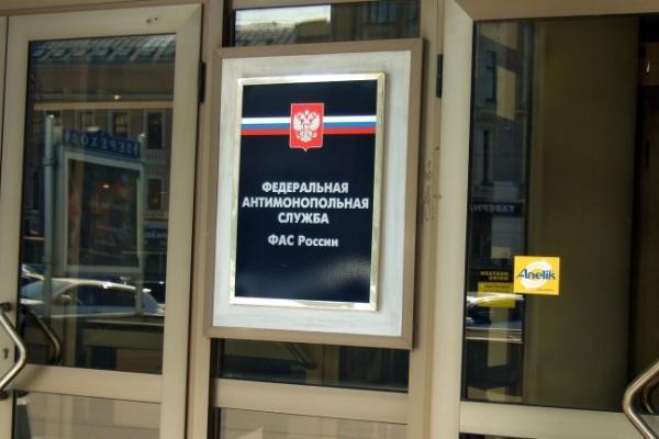 В Воронеже антимонопольщики завели дело на мэрию и гордуму