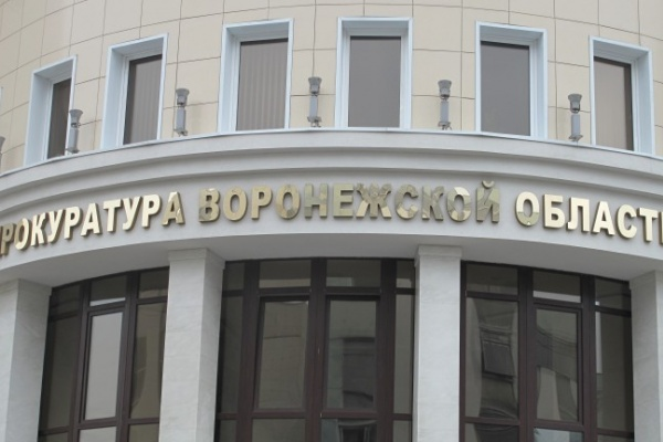 В Воронежской области прокуратура нашла 500 нарушений прав зеков