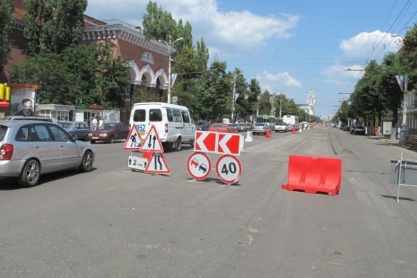 В Воронеже проспект Революции закрывается полностью