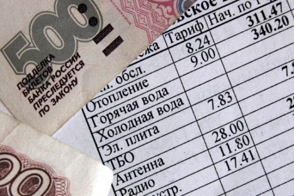 Жители Воронежской области задолжали коммунальщикам почти 140 млн рублей