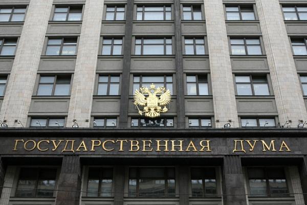 Лишь один из воронежских депутатов Госдумы стал главой думского комитета