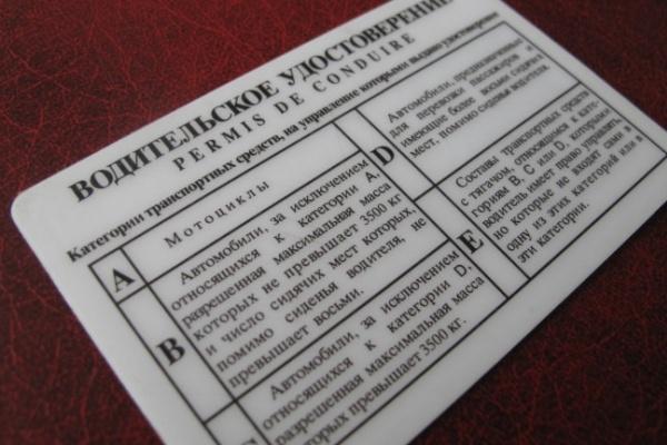 В Воронежской области инспектора ГИБДД подозревают в незаконной выдаче 300 водительских удостоверений