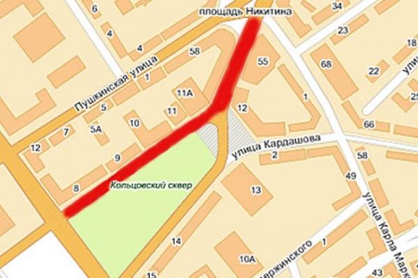 В выходные в Воронеже перекроют проезд мимо Кольцовского сквера