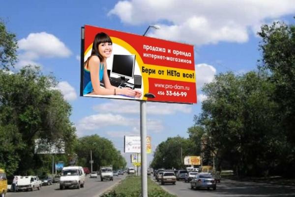 УФАС обвиняет воронежскую гордуму в бездействии